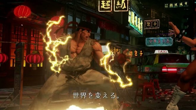 Ryu dans ses œuvres