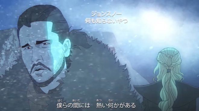 Game of Thrones version anime