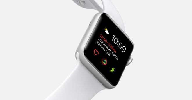 La montre connectée de la firme de Cupertino est déclinée dans une seconde mouture depuis septembre 2016, dotée d'un OS mis à jour et d'une protection face aux éclaboussures. Toujours coûteuse depuis l'avènement des troisième et quatrième génération, elle reste cependant plus accessible chez Fnac. Plus lumineuse et performante S'appuyant sur watchOS 3, l'OS destiné […]