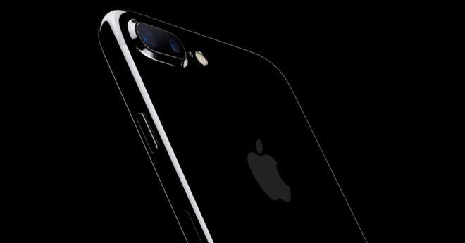 Leader sur le marché du smartphone haut de gamme, Apple tient depuis des années, voire depuis le début de l'ère des smartphones, une place de choix dans le secteur. L'iPhone 7 ne fait pas démentir la marque à la pomme en terme de qualité produit, et plaçait même la barre encore un peu plus haut. […]