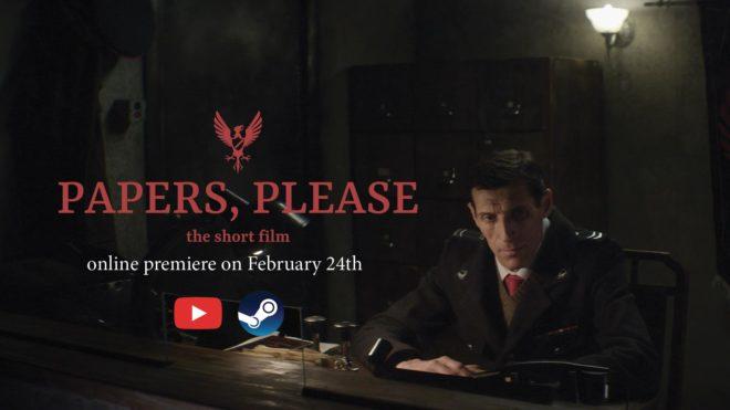 Papers, Please, le court-métrage