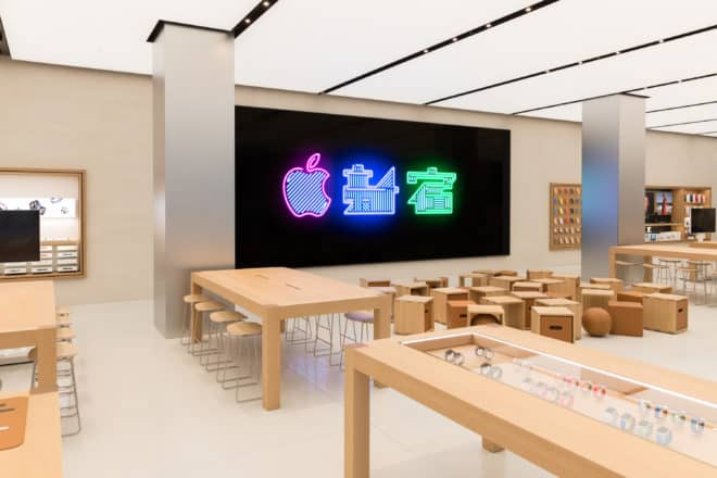 Apple Laden