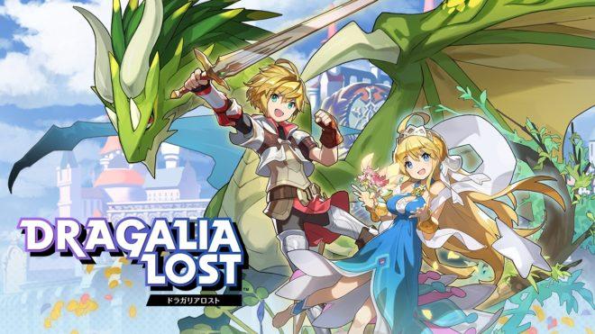 Nintendo et Cygames codéveloppent Dragalia Lost.