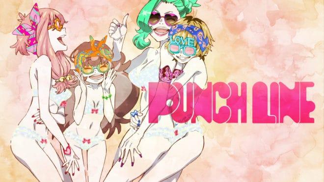 Punch Line sera disponible à l'été 2018.