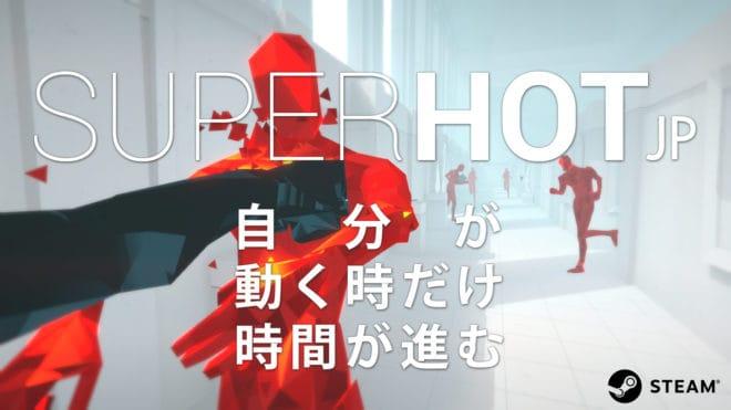 Direction le Japon avec Superhot JP et GameTomo.