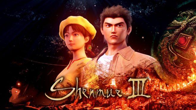 Shenmue 3 est officiellement annoncé pour l'été 2019.
