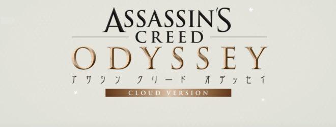Ubisoft mise sur un succès important d'Assassin's Creed : Odyssey au Japon.