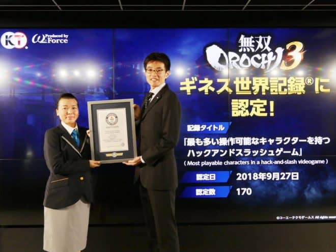 Koei Tecmo et Omega Force s'offrent un record au Guinness World Record.