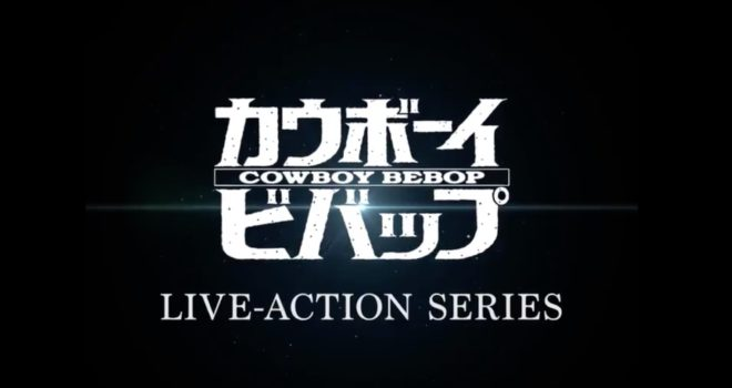 Une série live-action de Cowboy Bebop est annoncée sur Netflix.