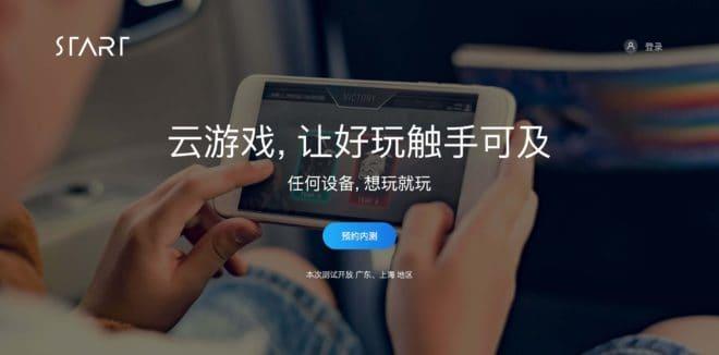 Une bête fermée en préparation pour la plateforme cloud gaming Start de la société chinoise Tencent.