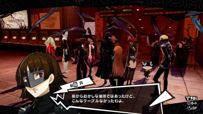 Atlus dévoile Persona 5 : The Royal.