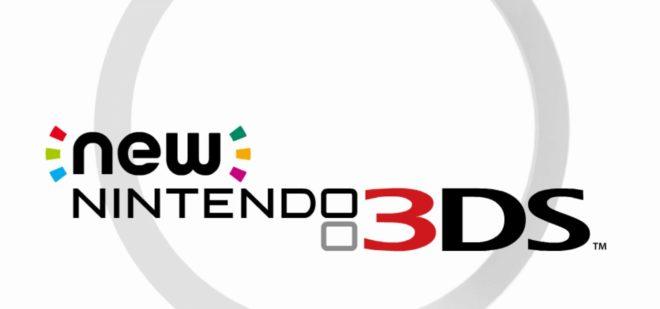 La production de la New Nintendo 3DS est officiellement à l'arrêt.