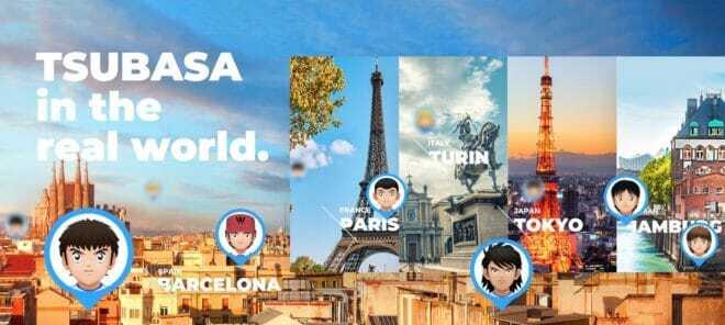 Captain Tsubasa va s'inviter dans le monde réel grâce à la magie de la réalité augmentée.