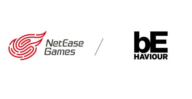 NetEase réalise un nouvel investissement stratégique dans l'industrie des jeux vidéo.