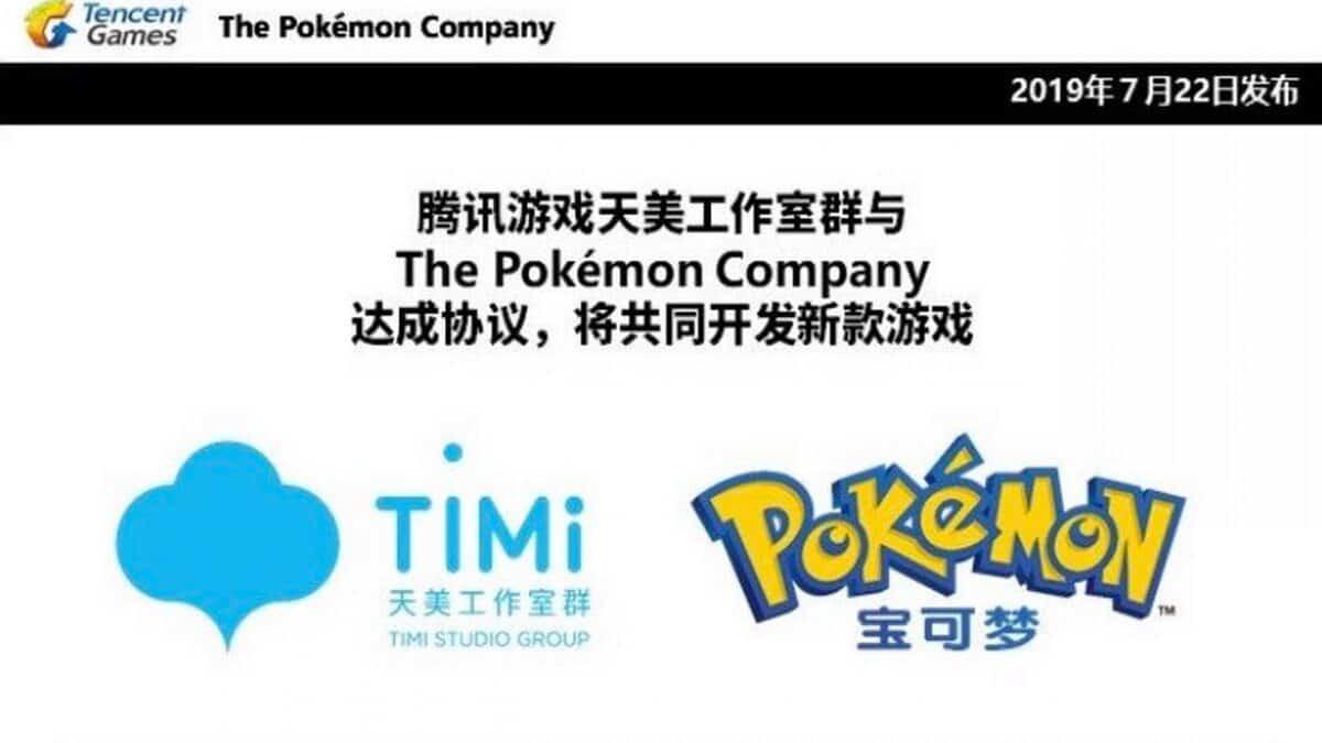 Tencent annonce un nouveau Pokémon sur les smartphones