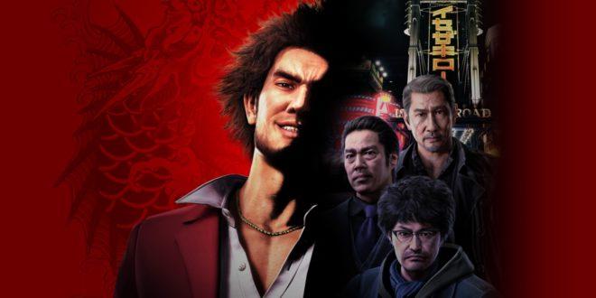 Yakuza 7 sortira en 2020 sur PS4.