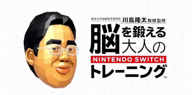 https://media.begeek.fr/2019/09/Dr-Kawashima-Nintendo-Switch-660x326.jpg