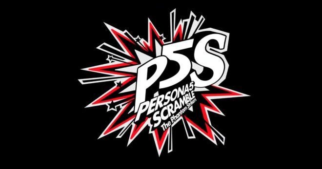 Une première bande-annonce et une date de sortie japonaise pour Persona 5 Scramble : The Phantom Strikers.