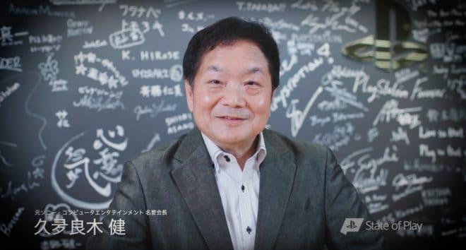 Ken Kutaragi évoque ses souvenirs avec PlayStation.