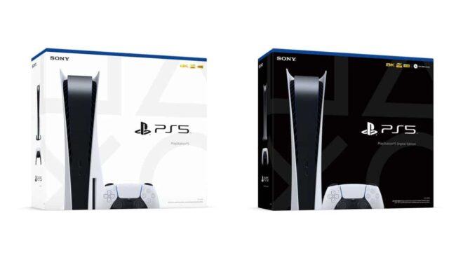 La PS5 sortira après la Xbox Series X et la Xbox Series S.